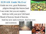 elw 618 guide me ever
