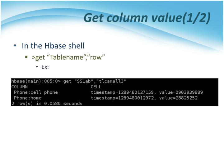 Get column value(1/2)