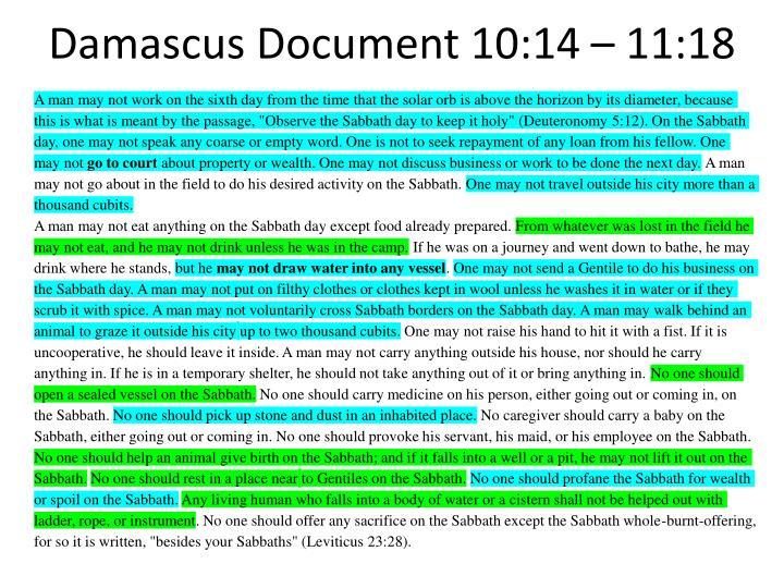 Damascus Document 10:14 – 11:18