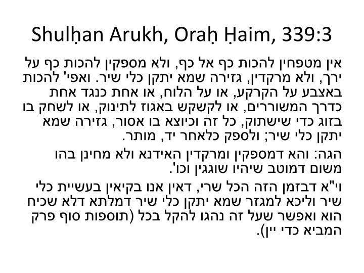 Shulḥan