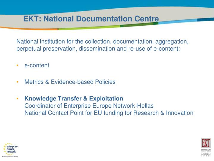 Ekt national documentation centre