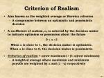 criterion of realism