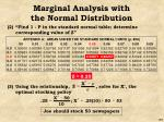 marginal analysis with the normal distribution3