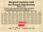 marginal analysis with the normal distribution4