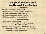 marginal analysis with the normal distribution5