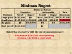 minimax regret1
