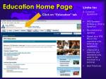 education home page1