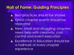 hall of fame guiding principles