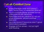 o ut of comfort zone