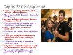 top 10 efy pickup lines