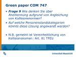 green paper com 7471