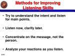 methods for improving listening skills