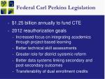 federal carl perkins legislation