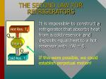 the second law for refrigerators