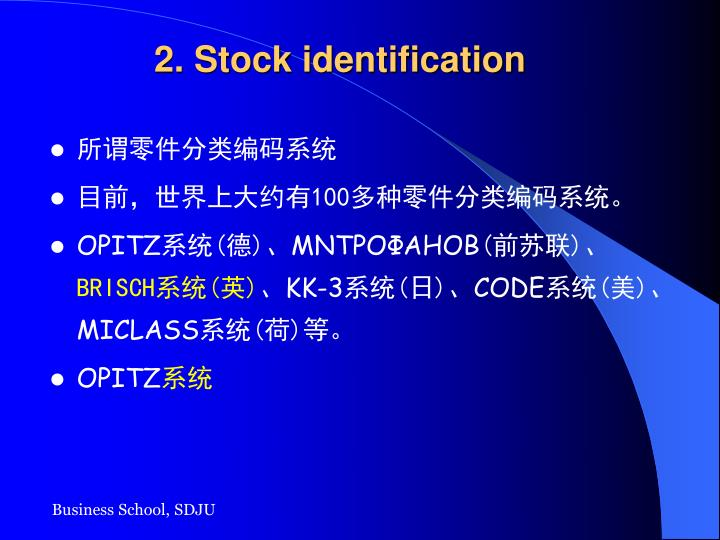 2. Stock identification