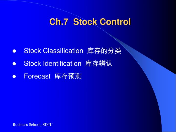 Ch 7 stock control