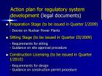 action plan for regulatory system development legal documents