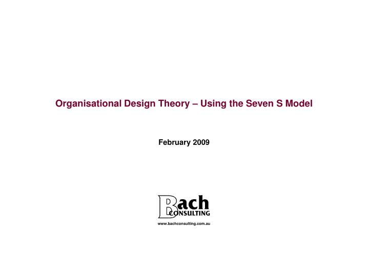 Organisational Design Theory – Using the Seven S Model
