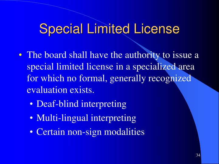 Special Limited License