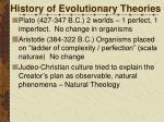 history of evolutionary theories