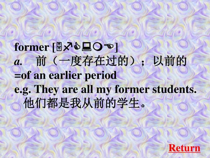 former [