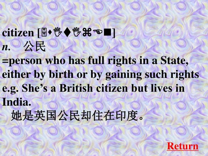 citizen [