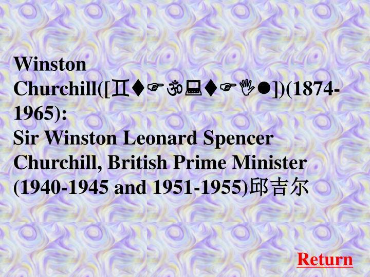Winston Churchill([