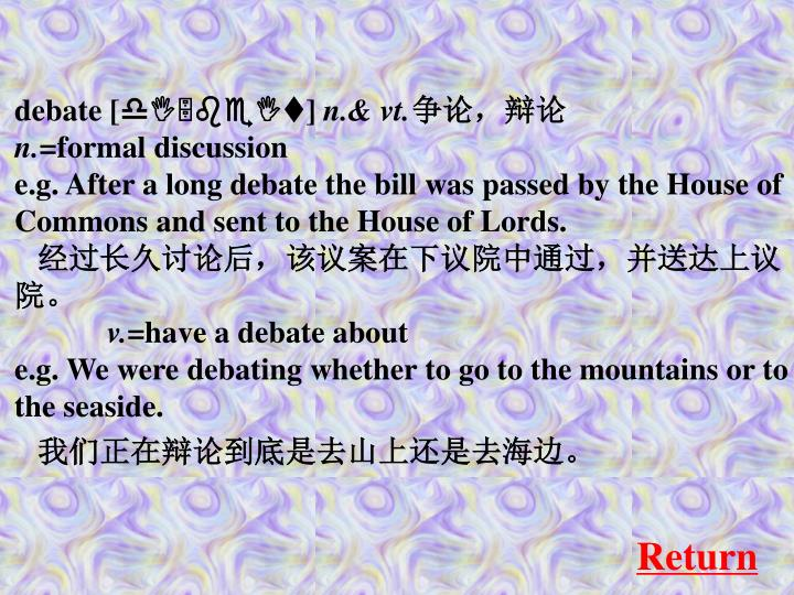 debate [