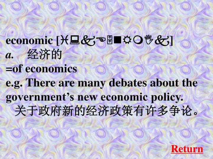 economic [