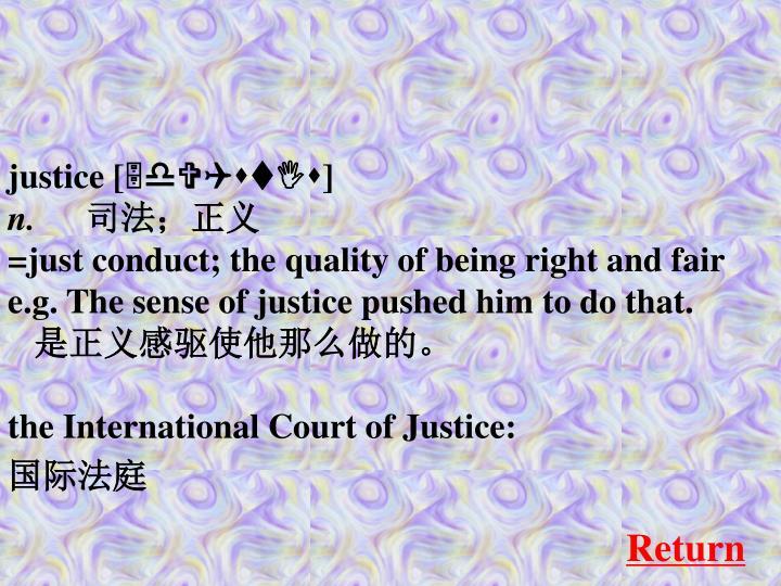 justice [