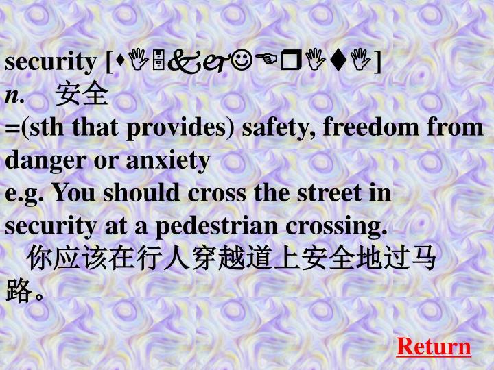 security [