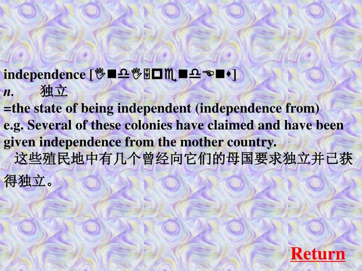 independence [