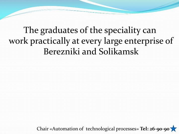 The graduates of the speciality can