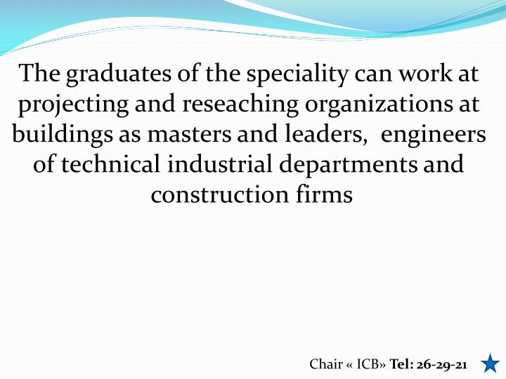 The graduates of the speciality can work at