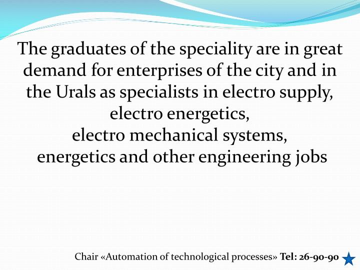 The graduates of the speciality are in great