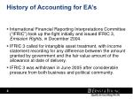 history of accounting for ea s