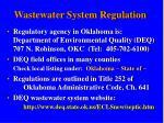 wastewater system regulation