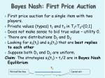 bayes nash first price auction