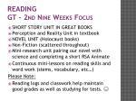reading gt 2nd nine weeks f ocus
