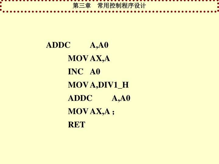 ADDCA,A0
