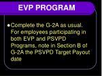 evp program2