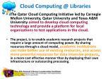 cloud computing @ libraries4