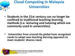 cloud computing in malaysia universities