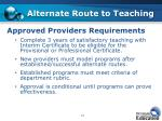 alternate route to teaching1