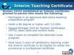 interim teaching certificate