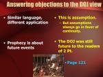 answering objections to the doj view