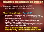 answering objections to the doj view2