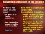 answering objections to the doj view3
