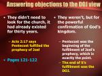 answering objections to the doj view5