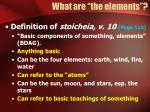 what are the elements